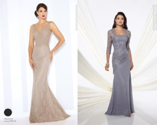 Vestidos para as Mães dos Noivos: Dicas para estar Radiante no Altar.